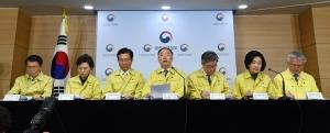 '코로나19 파급영향 최소화와 조기극복을 위한 민생경제 종합대책 합동브리핑