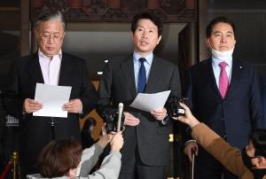 선거구 획정안 관련 기자회견 하는 여야 3당 원내대표