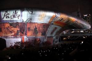 겨울 빛 축제, 서울라이트 /20191228