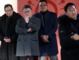 박근혜 재수감 /20191203
