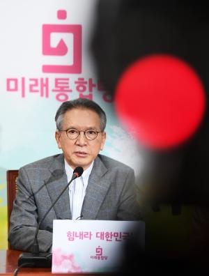 김형오 미래통합당 공관위원장 사퇴 기자회견