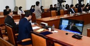 국회 행정안전위원회 전체회의