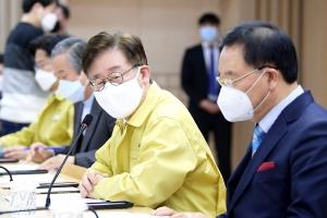 '코로나19 위기 극복을 위한 경기도 기독교 교회 지도자 긴급간담회'