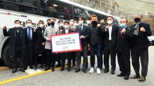 축구협회 코로나19 극복 위해 단체 헌혈