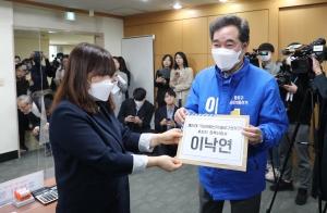 박성준-지상욱-이낙연 후보등록