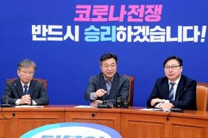 더불어민주당 홍보&유세 콘셉트 발표 기자간담회