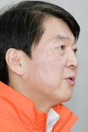 국민의당, 최고위원회의