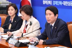 경제·노동단체 긴급 정책간담회