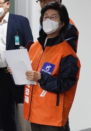 한국경제당 입당한 이은재