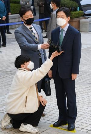 김경수 경남도지사 항소심 15차 공판 출석