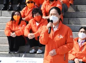 국민의당 선거대책위원회 출범식