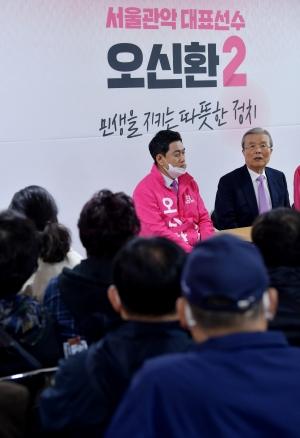 김종인, 통합당 후보 지원