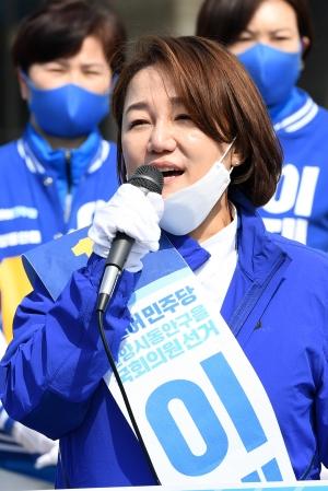이재정-민병덕-강득구 공동기자회견