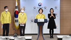 제 21대 국회의원 선거 대국민 담화문