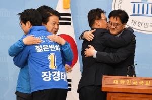 민병두 무소속 동대문을 후보, '불출마 선언'