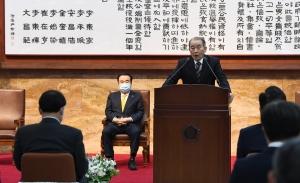 대한민국 임시의정원 개원 101주년 기념식