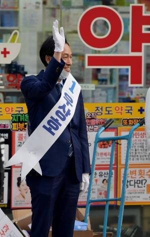 서대문갑 후보들 거리유세