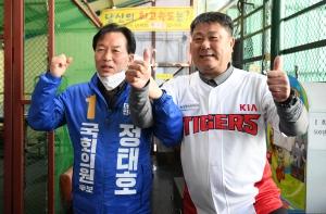정태호-김성한 사전투표 독려 이벤트