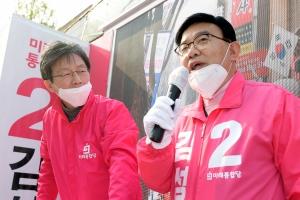 김성동 마포을 후보 지원유세하는 유승민