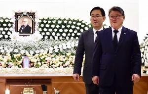 고 김우중 대우그룹 회장 빈소