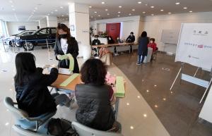 21대 국회의원 선거 이색투표소