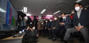 오세훈 선거사무소