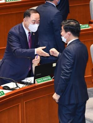 재난지원금 추경안 심의 위한 예산결산특별위원회 전체회의