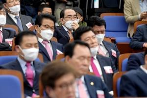 미래통합당 당선자 총회