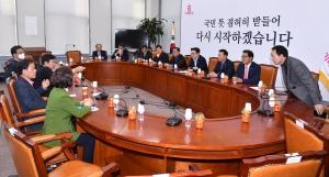 미래통합당 재선 의원 모임