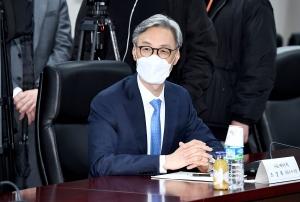 산업부-정유업계 코로나19 대응 간담회