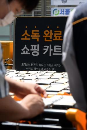 이마트, 카트엔 '항균필름'·계산대엔 '고객안심가드' 도입