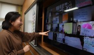 스승의 날, 아이들이 온라인으로 전한 '사랑'