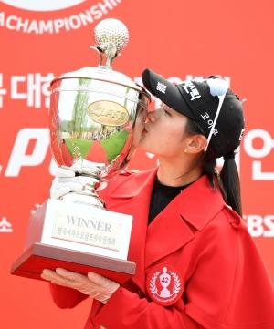 제42회 KLPGA 챔피언십 결승전