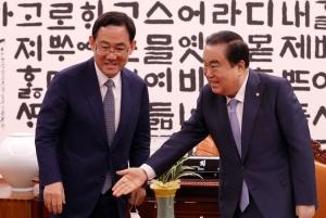 문희상 국회의장 예방한 주호영 원내대표
