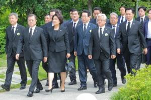 5·18 민주화운동 40주년 기념식
