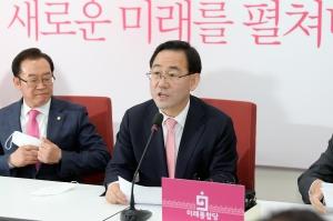 주호영 미래통합당 원내대표, 손경식 한국경영자총협회장 접견