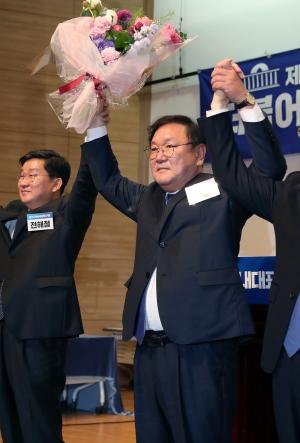 김태년, 더불어민주당 원내대표 선출