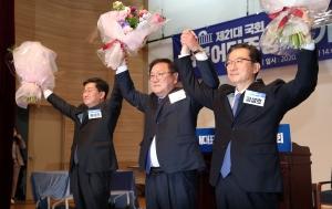 김태년, 더불어민주당 원내대표 당선