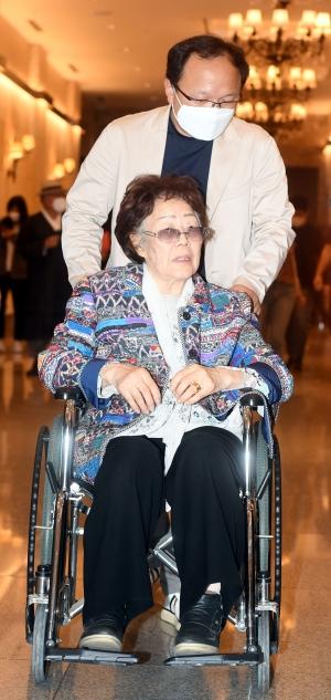 이용수 할머니 2차 기자회견