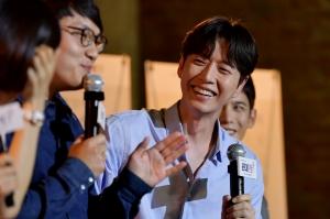 MBC 드라마 '꼰대인턴'