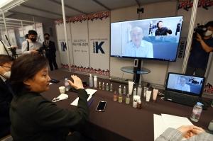 '브랜드 K' 온라인 화상 수출상담회