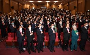 미래통합당 전국위원회의