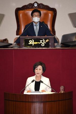 21대 국회 첫 본회의