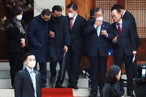 문재인 대통령 국회 영수회담 2020. 02. 28