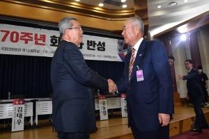 한국전쟁 70주년 정책 세미나