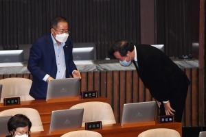 상임위 정수 개정안 본회의 통과