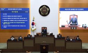 제295회 서울시의회 정례회 개회