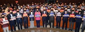 마스크에 피켓, 민주당 비판하는 미래통합당