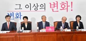 경제혁신특위 가동한 미래통합당