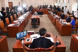 21대 국회 법사위 첫 전체회의